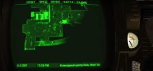 энергетическое оружие карта 2
