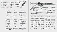 Fallout 4 виды оружия