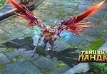 Тайцзи Панда как получить крылья