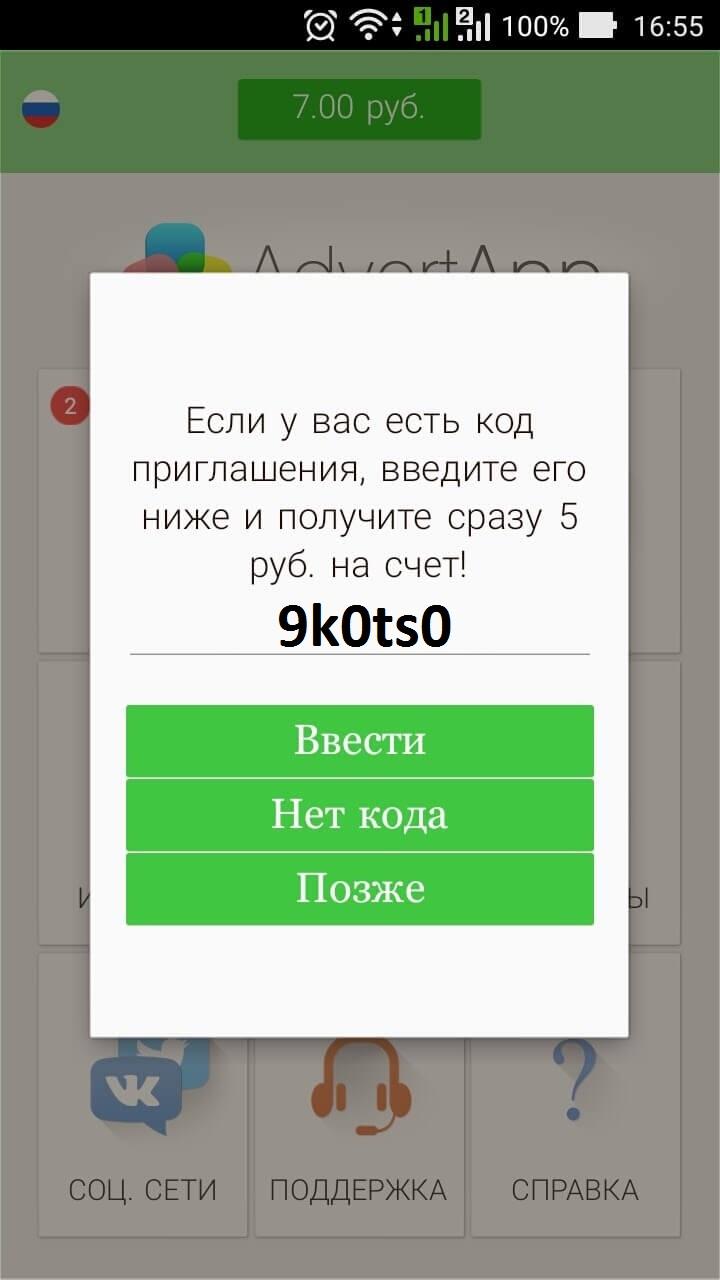 Убер такси самара телефон заказа