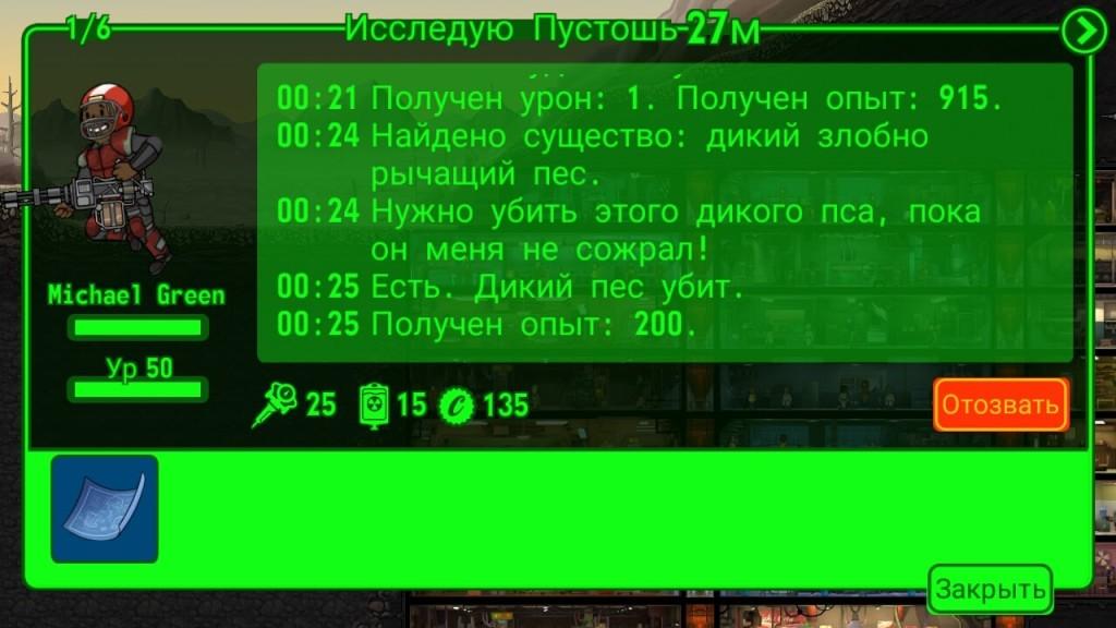 Screenshot_2016-03-04-07-27-17