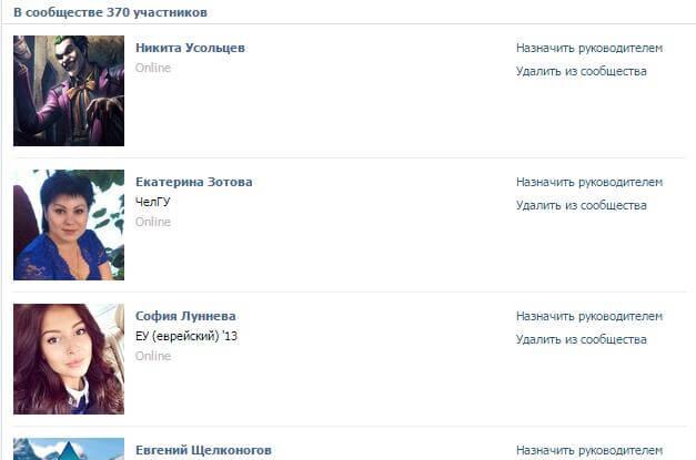 как быстро накрутить подписчиков в группу вконтакте
