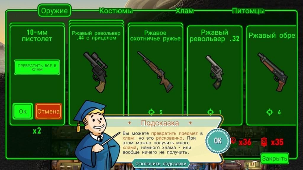 fallout shelter obnovleniya