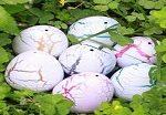Pokemon Go яйца