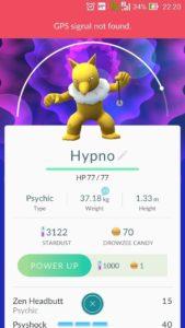 pokemon go где взять stardust
