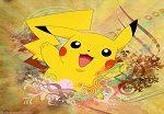 Pokemon Go как найти Пикачу