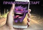 Как начать играть в Pokemon Go