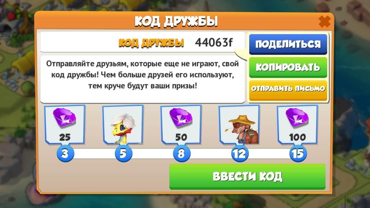 Bolshoy gaid po igre | Facebook