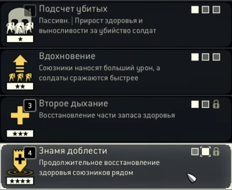 for honor страж гайд