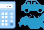 Расчет транспортного налога по регионам — калькулятор
