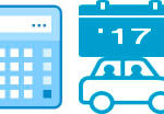Расчет транспортного налога за 2017 год —  калькулятор