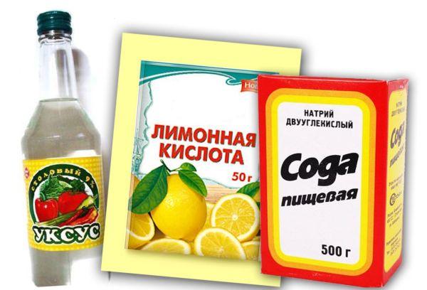 Сода уксус лимон