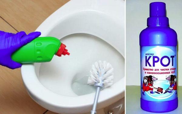 Крот для чистки туалета