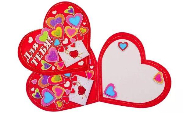 Валентинка для членов семьи