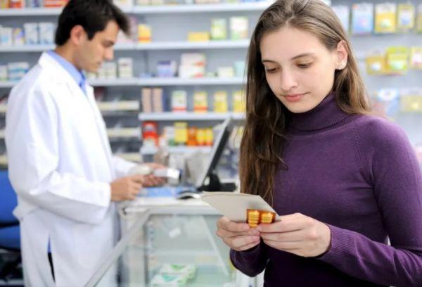 Поход в аптеку