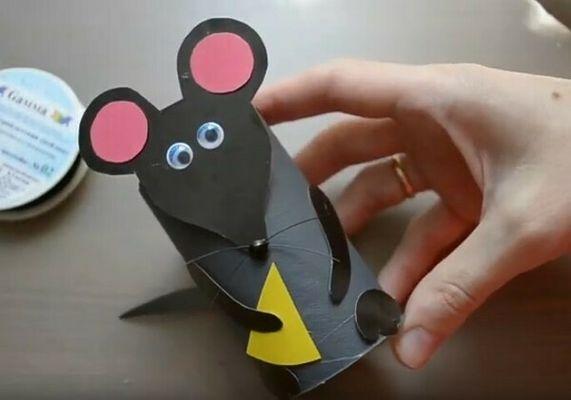 Мышка из туалетной втулки