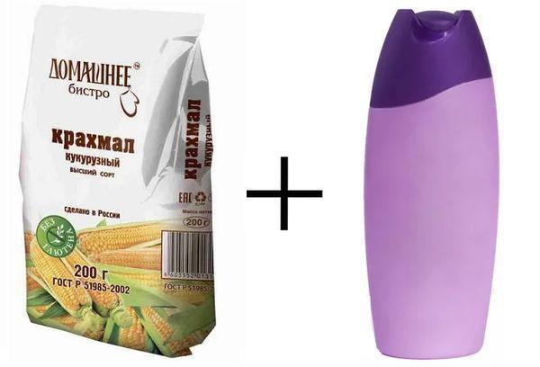 Кукурузный крахмал + шампунь