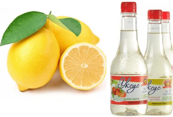 Уксус и лимон от запаха