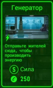 fallout shelter как объединить комнаты