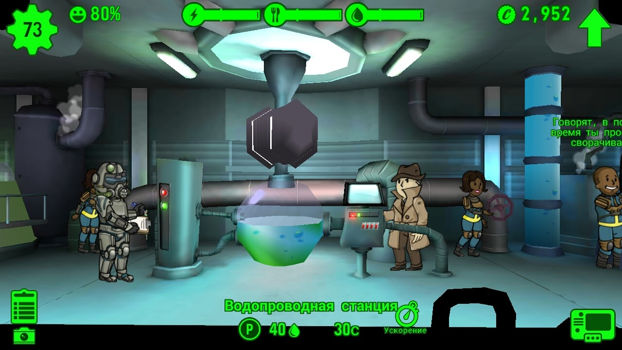 fallout shelter незнакомец