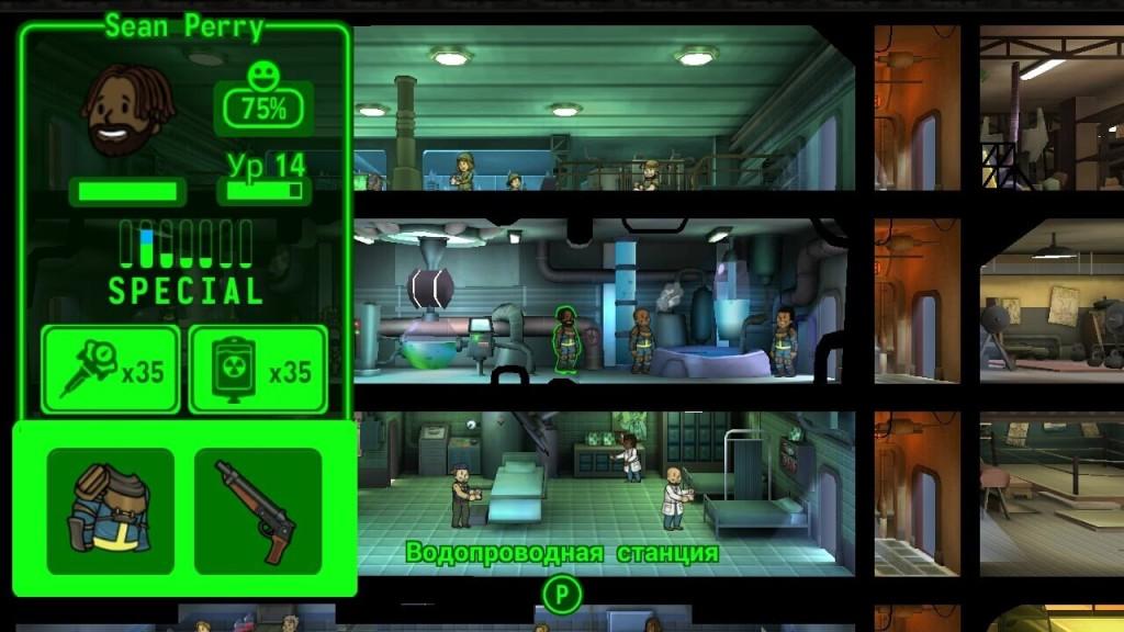 как в fallout shelter увеличить счастье