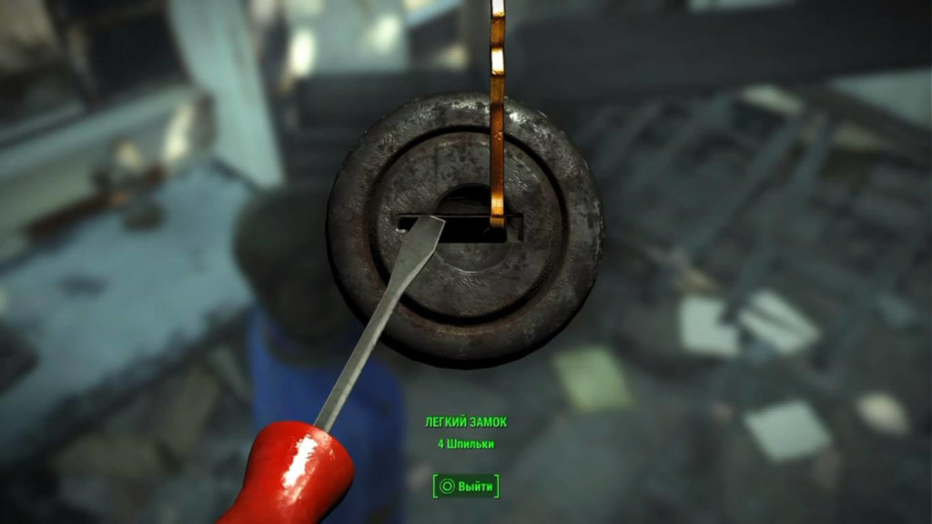 fallout 4 как открывать замки