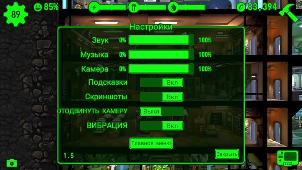 fallout shelter 1 5