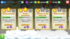 получить кристаллы в игре легенды дракономании бесплатно