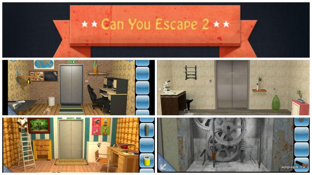 прохождения 2 уровень can you escape 2