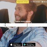 Отзыв о BeepCar