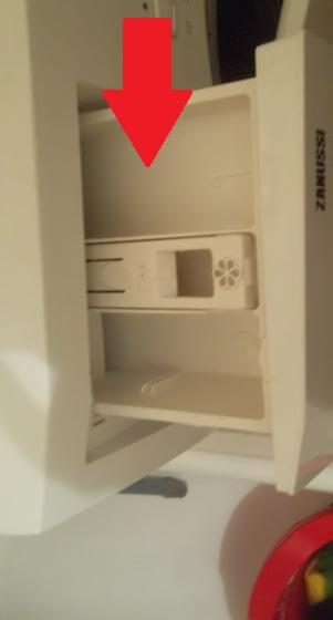 Куда засыпать порошок в стиральной машине Indesit, LG и прочих