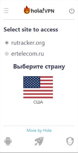 как обойти блокировку сайтов роскомнадзором яндекс браузер