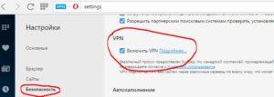 Как зайти в Одноклассники если доступ закрыт