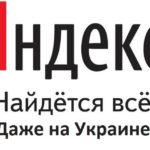 Программы для обхода блокировки Яндекс