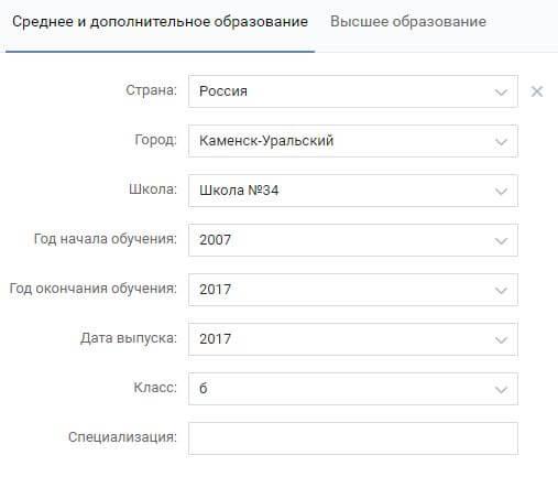 стикеры выпускной 2017 вконтакте