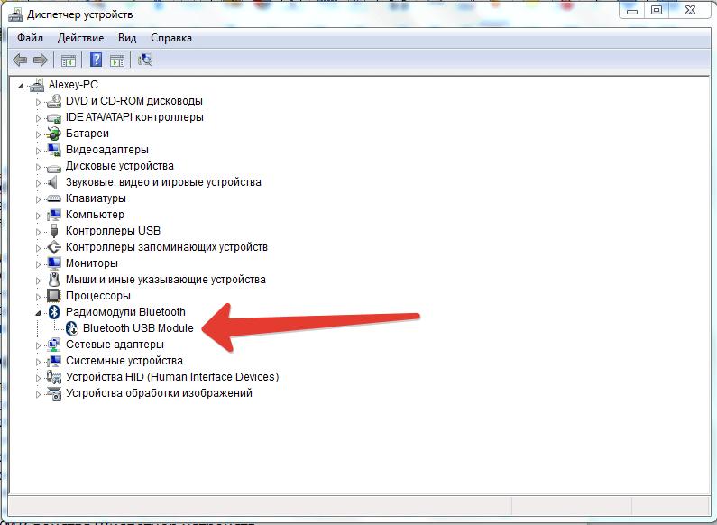 Как подключить ноутбук к колонке через bluetooth