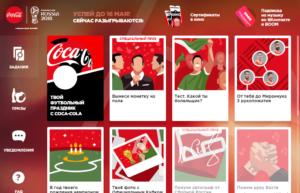Как получить стикеры Кока Кола 2018