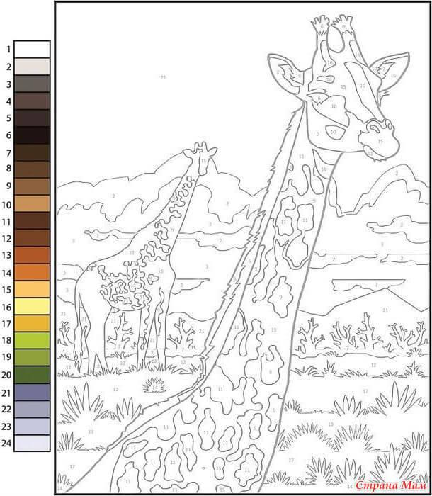 Раскраска по номерам жираф - скачать, распечатать
