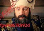Великий Султан пригласительный код