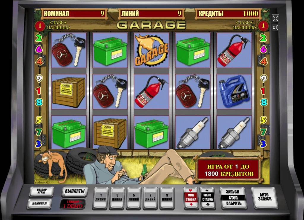 Игровой автомат Гараж от Игрософт без регистрации онлайн играть