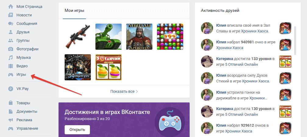 Стикеры VK Gaming: как получить весь набор бесплатно