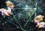 Легенды Дракономании Близнец-Альфа
