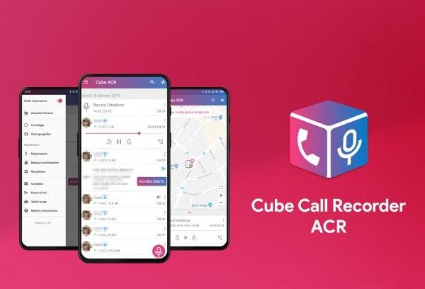 Приложение Cube ACR