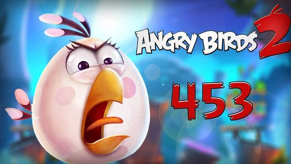 Уровни Angry Birds 2