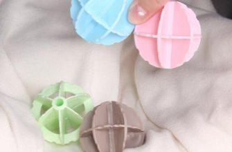 Пластмассовые шары для стирки
