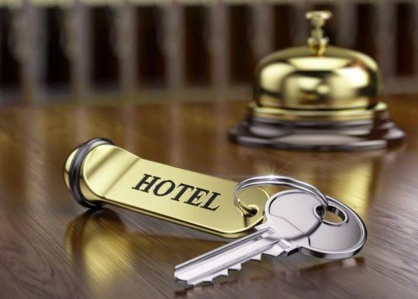 Ключи от номера в отеле