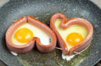 яичница в сердце