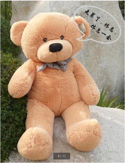 Огромный (80 см) медведь
