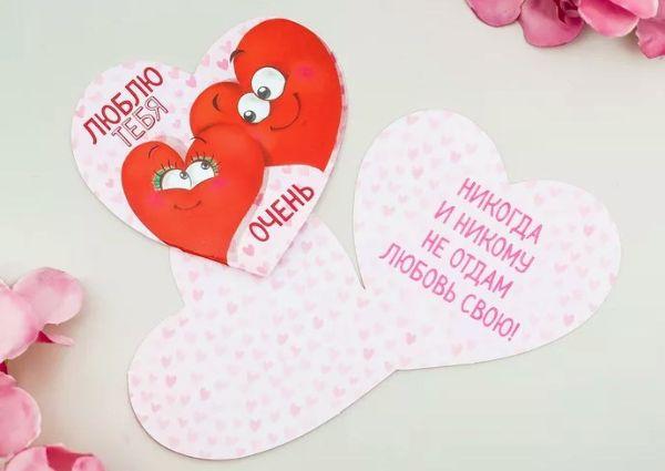 Валентинка люблю