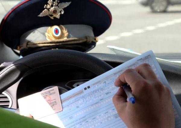 Автомобильный штраф